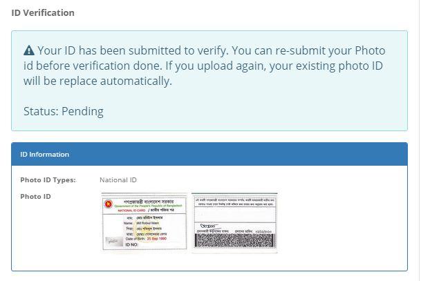 Belacer Account ID verification